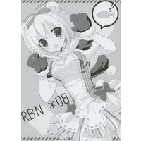 Doujinshi - Illustration book - RBN *08 / @ism