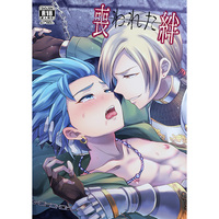 [Boys Love (Yaoi) : R18] Doujinshi - Dragon Quest XI / Homer x Camus (喪われた絆) / Usamimi Syndrome