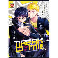 [Boys Love (Yaoi) : R18] Doujinshi - Anthology - Persona5 / Sakamoto Ryuji x Protagonist (Persona 5) (BREAK IT!!) / downbeat SUSHIYA.