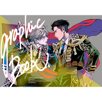 Doujinshi - Illustration book - Omnibus - Yuri!!! on Ice / Otabek x Yuri Plisetsky (YOI GRAPHIC BOOK) / JILCONIA