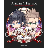 Strap - Assassin's Creed / Noctis & Ignis