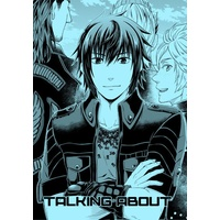 Doujinshi - Final Fantasy V / Noctis Lucis Caelum (TALKING ABOUT) / PLPL*BOOTH