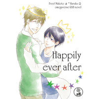 [Boys Love (Yaoi) : R18] Doujinshi - Novel - Free! (Iwatobi Swim Club) / Makoto x Haruka (Happily ever after) / marry.