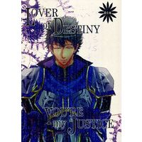 [Boys Love (Yaoi) : R18] Doujinshi - Novel - Anthology - Dynasty Warriors / Riten x Gakushin (LOVER of DESTINY YOU'RE my JUSTICE) / Dosuu 98