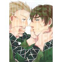 [Boys Love (Yaoi) : R18] Doujinshi - Dynasty Warriors / Ma Chao x Ma Dai (MY SWEET LOVE IS A PROHIBITED THING) / Sorbet.