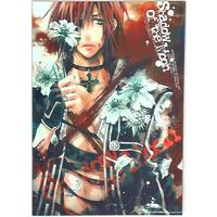 Doujinshi - D.Gray-man / Tyki Mikk & Lavi & Allen Walker (Shadow of the moon 2) / 33.3