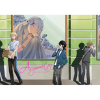 Doujinshi - Ensemble Stars! / Tenshouin Eichi x Hibiki Wataru (Asymmetry on the Canvas) / Luminescence