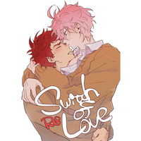 [Boys Love (Yaoi) : R18] Doujinshi - Free! (Iwatobi Swim Club) / Shiina Asahi x Sigino Kisumi (Switch of Love) / ABCM