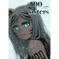 Doujinshi - SHOW BY ROCK!! (100sisters) / iso200(飴の山)