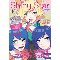 Doujinshi - SHOW BY ROCK!! / Riku & Trichronika (【スパーク発行】Shiny Star【同人誌】) / カニクリームコロッケ