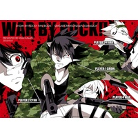 Doujinshi - SHOW BY ROCK!! (WAR BY ROCK!!) / 純愛ist in Booth!