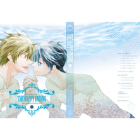 [Boys Love (Yaoi) : R18] Doujinshi - Novel - Omnibus - Free! (Iwatobi Swim Club) / Makoto x Haruka (THE HAPPY ENDING) / ゼロイチナナ