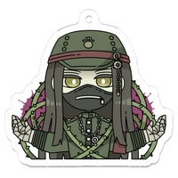 Key Chain - Danganronpa V3 / Shinguuji Korekiyo