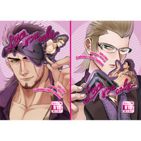 [Boys Love (Yaoi) : R18] Doujinshi - Anthology - Final Fantasy XV / Gladiolus x Ignis (Love you only) / masuya CUBE
