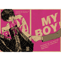 [Boys Love (Yaoi) : R18] Doujinshi - Persona5 / Mob Character x Protagonist (Persona 5) (MY BOY!) / scale