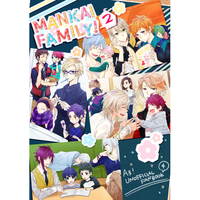Doujinshi - A3! (MANKAI FAMILY!2) / Clear