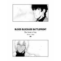 [Boys Love (Yaoi) : R18] Doujinshi - Blood Blockade Battlefront / Steven A Starphase x Zap Renfro (The break of day) / Teriyaki