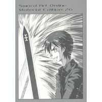 Doujinshi - Novel - Sword Art Online (Sword Art Online Material Edition 26) / WordGear