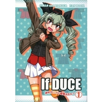 Doujinshi - GIRLS-und-PANZER / Anchovy (if DUCE 彼女が○○に着替えたら? 1) / 茨の園