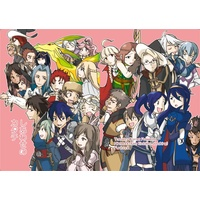 Doujinshi - Fire Emblem Awakening / All Characters (Fire Emblem Series) (しあわせのカタチ)