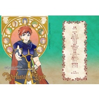 Doujinshi - Novel - Anthology - Fire Emblem : The Binding Blade / All Characters (Fire Emblem Series) (FE封印の剣15周年記念アンソロジー「Everlasting Ereb」)