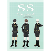 Doujinshi - Anthology - NieR:Automata / 9S (SS Type-A) / megaromaniac