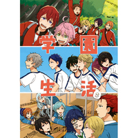 Doujinshi - Ensemble Stars! / All Characters (学園生活B) / chickenman
