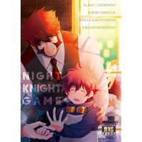 [Boys Love (Yaoi) : R18] Doujinshi - Blood Blockade Battlefront / Klaus V Reinhertz x Leonard Watch (NIGHT KNIGHT GAME) / 学徒士団