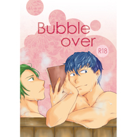 [Boys Love (Yaoi) : R18] Doujinshi - Fire Emblem Series / Forsyth x Python (Bubble over) / an sich