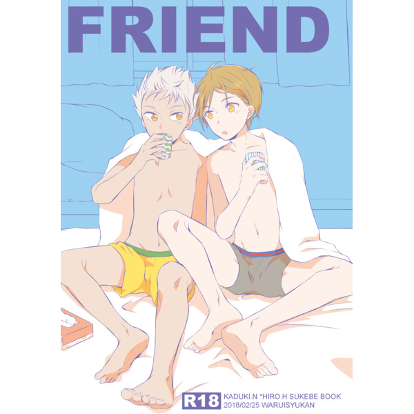 [Boys Love (Yaoi) : R18] Doujinshi - King of Prism by Pretty Rhythm / Nishina Kazuki x Hayami Hiro (FRIEND) / 悪い習慣