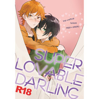 [Boys Love (Yaoi) : R18] Doujinshi - King of Prism by Pretty Rhythm / Kougami Taiga x Juuouin Kakeru (SUPER LOVABLE DARLING) / くるしまぎれ