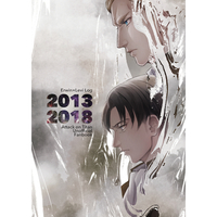 Doujinshi - Illustration book - Shingeki no Kyojin / Erwin x Levi (20132018) / やっつけしごと