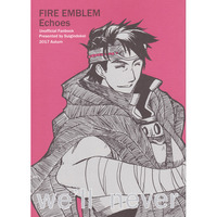 Doujinshi - Fire Emblem if / Kamui (we'll never fight alone) / 水銀時計