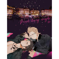 [Boys Love (Yaoi) : R18] Doujinshi - Final Fantasy XV / Gladiolus x Ignis (pink duty night) / mckago