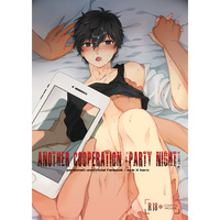 [Boys Love (Yaoi) : R18] Doujinshi - Persona5 / Mob Character x Protagonist (Persona 5) (ANOTHER COOPERATION [PARTY NIGHT]) / ピリア