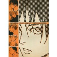 Doujinshi - Mobile Suit Gundam Wing / All Characters (Gundam series) (YOUNG GENIUS) / 筐嘉