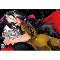 [Boys Love (Yaoi) : R18] Doujinshi - Anthology - Danganronpa / Gandamu x Souda (8つのカルマと運命の輪) / GGY oroca