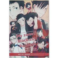 Doujinshi - Anthology - Haikyuu!! / Sawamura x Kuroo (My sweet Black cat Rainbow ゴミ捨て場へフィールインラヴ *アンソロジー) / coquelicot