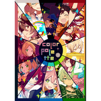 Doujinshi - Illustration book - Ensemble Stars! / All Characters (color palette 2) / フカヅメ
