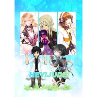 Doujinshi - Anthology - Tales of Xillia / Jude & Milla & Elize & Leia (HEY!JUDE!)