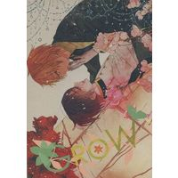 Doujinshi - Novel - Hetalia / United Kingdom x Japan (GROW) / H's