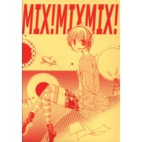 Doujinshi - Ghost Hunt (MIX!MIXMIX!) / 801倶楽部