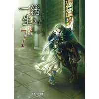 Doujinshi - Valkyrie Profile / Rufus & Lezard Valeth & Lenneth Valkyrie (一緒に生きましょう7)