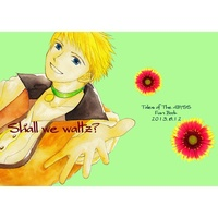 Doujinshi - Tales of the Abyss / Peony & Guy & Jade (Shall we waltz?)