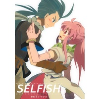 Doujinshi - Tales of Phantasia / Chester Burklight & Arche Klaine (SELFISH)
