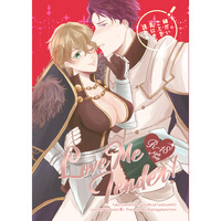 [Boys Love (Yaoi) : R18] Doujinshi - Fate/Grand Order / Lancelot (Saber) x Gawain (Fate Series) (Love Me Tender!) / あたまがカニ