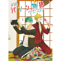 [NL:R18] Doujinshi - Novel - Anthology - Touken Ranbu / Ichigo Hitofuri x Saniwa (Female) (パンツ物語) / 5726本丸 杼縁想