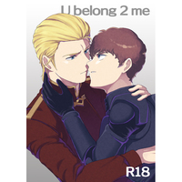 [Boys Love (Yaoi) : R18] Doujinshi - Gundam series / Char Aznable x Amuro Ray (U belong 2 me) / 圏外LORAN