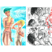 [Boys Love (Yaoi) : R18] Doujinshi - Jojo Part 4: Diamond Is Unbreakable / Hirose Koichi x Kishibe Rohan (友達テスト) / ねぎとたけのこ