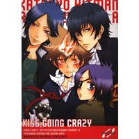 Doujinshi - REBORN! / Mukuro & Tsuna & Hibari (KISS GOING CRAZY) / WORLD HUNT